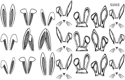 Слайдер дизайн ушки кролика S1015