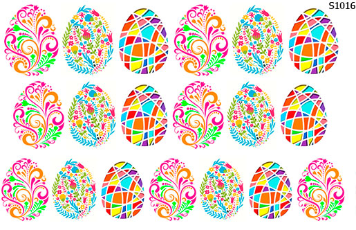 Слайдер дизайн пасхальные яйца S1016