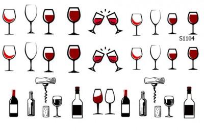 Слайдер дизайн вино бокалы S1104