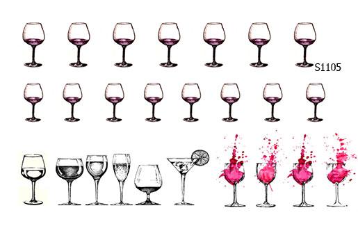 Слайдер дизайн бокал вина S1105