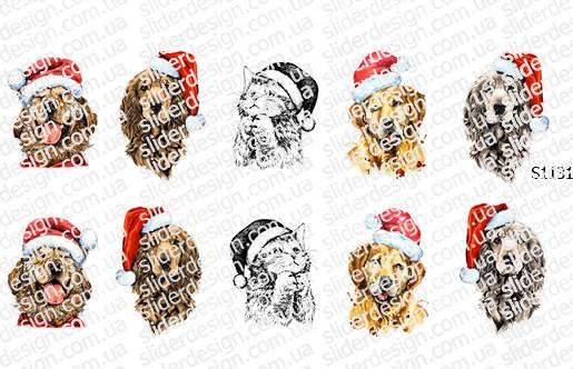 Слайдер дизайн новогодние собаки S1131