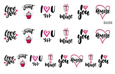Слайдер дизайн надписи признание в любви S1153