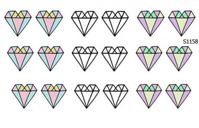 Слайдер дизайн сердце камень S1158