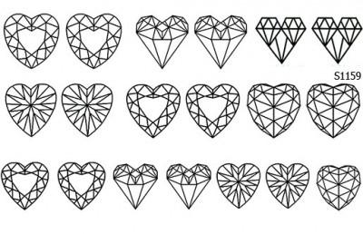 Слайдер дизайн геометрия сердце S1158