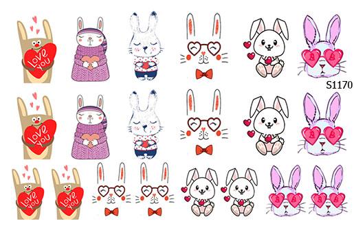 Слайдер дизайн кролики любовь S1170