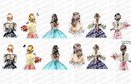 Слайдер дизайн платья S1221