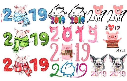 Слайдер дизайн новый год 2019 S1253