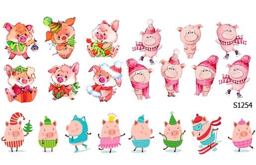 Слайдер дизайн свиньи S1254