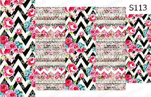 Слайд-дизайн шеврон с цветами S113