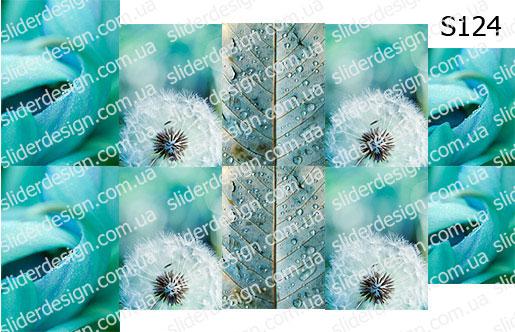 Слайд-дизайн цветы микс S124