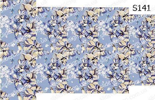Слайд-дизайн цветы обои S141