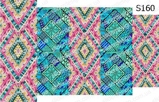 Слайд-дизайн абстракция S160