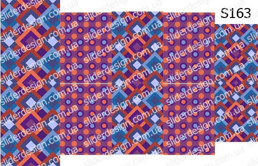 Слайд-дизайн геометрияS163