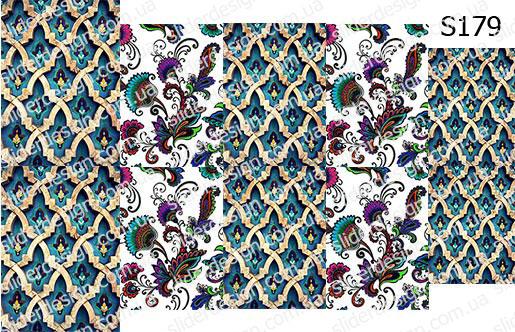 Слайд-дизайн абстракция+цветы S179