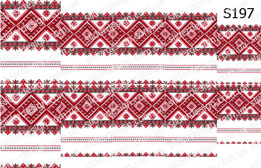 Слайд-дизайн вышиванка S197