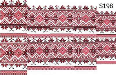 Слайд-дизайн вышиванка S198