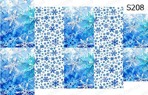 Слайд-дизайн снежинки S208