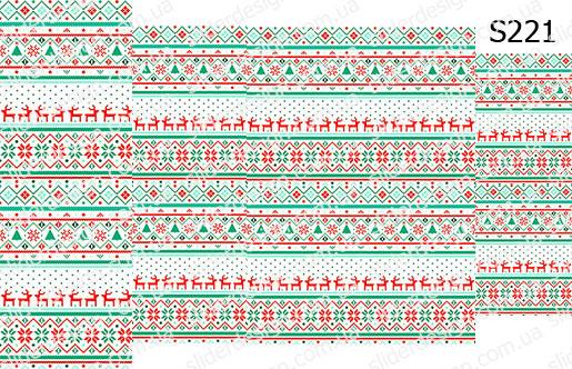 Слайдер дизайн свитер на ногтях S221