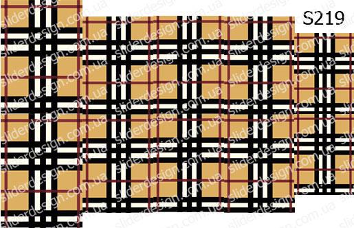 Слайдер дизайн клетка Барберри S219