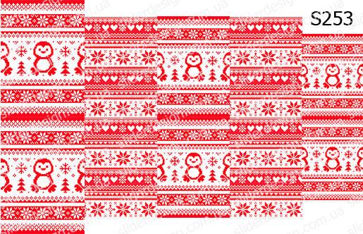 Слайдер дизайн новогодний свитер S253