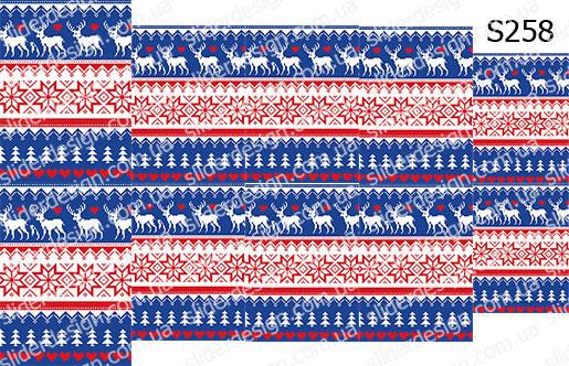 Слайдер дизайн рождественский свитер S258