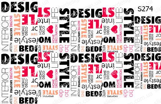 Слайдер дизайн надписи S274