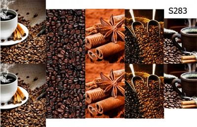 Слайдер дизайн кофе S283