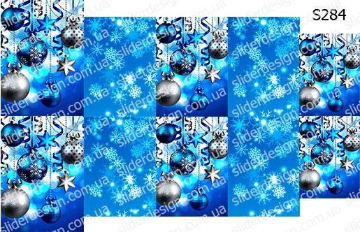 Слайдер дизайн новогодние шары S284
