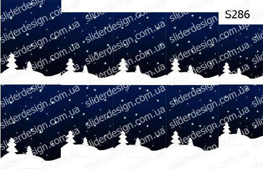 Слайдер дизайн елки в сугробе S286