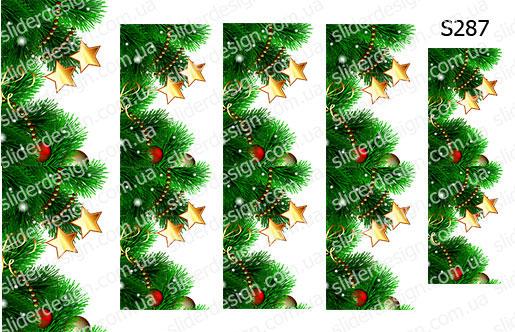 Слайдер дизайн елка с шарами S287