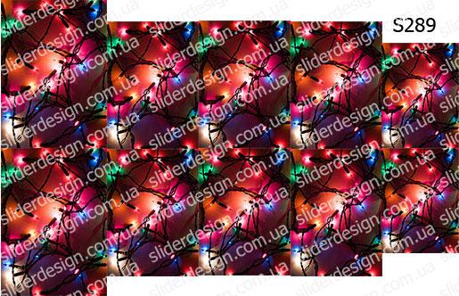 Слайдер дизайн новогодняя гирлянда S289