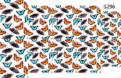Слайдер дизайн бабочки S296