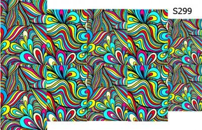 Слайдер дизайн разноцветная абстракция S299