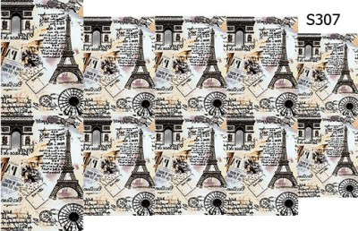 Слайдер дизайн Париж винтаж S306