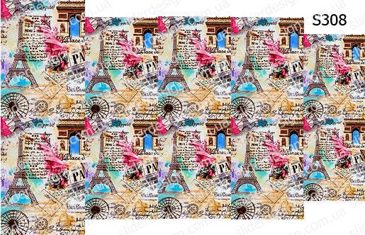 Слайдер дизайн Париж винтаж цветной S308