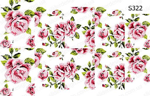 Слайдер дизайн розовые розы S322