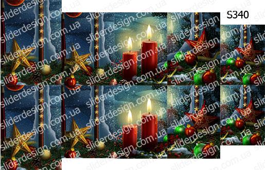 Слайдер дизайн свечи Рождество S340