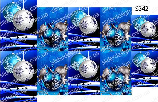 Слайдер дизайн Новый год синие шары S342
