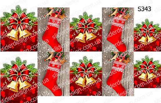 Слайдер дизайн Рождественский носок и колольчик S343