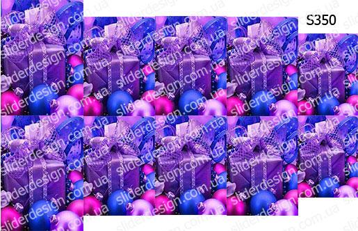 Слайдер дизайн подарки фиолетовые S350
