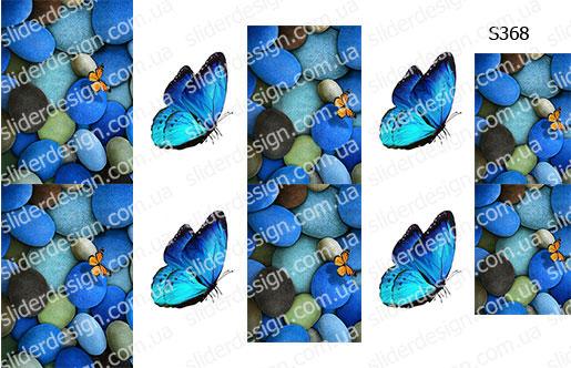 Слайдер дизайн бабочка на камнях S368