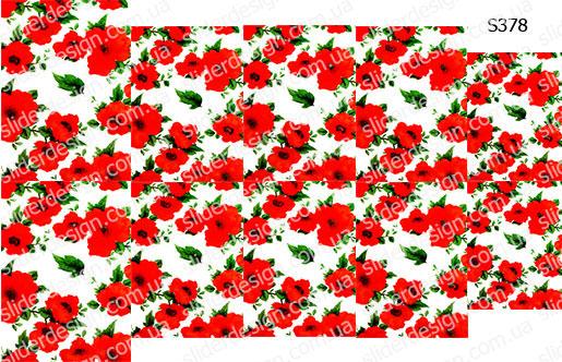 Слайдер дизайн красный мак S378