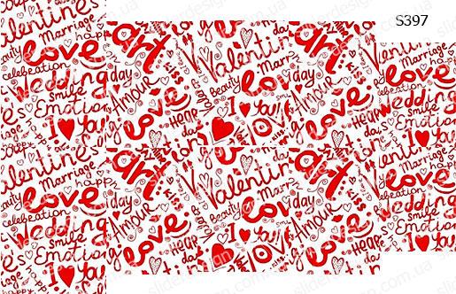 Слайдер дизайн 14 февраля любовь S397