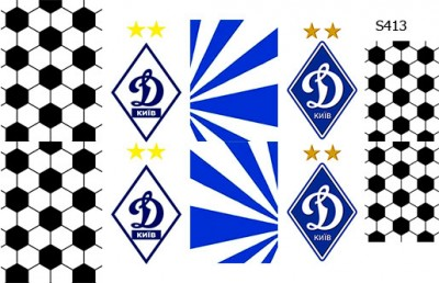 Слайдер дизайн футбол динамо киев S413