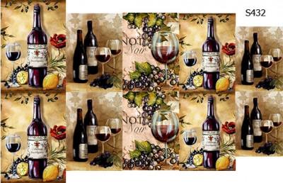Слайдер дизайн винтаж вино S432