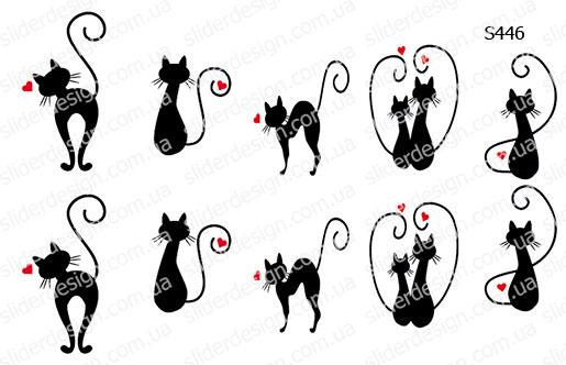 Слайдер дизайн кошки S446