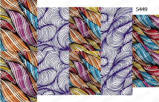 Слайдер дизайн разноцветные штрихи S449