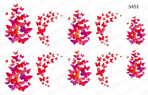 Слайдер дизайн бабочки розовые S451