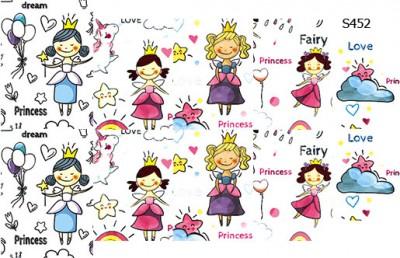 Слайдер дизайн принцессы S452