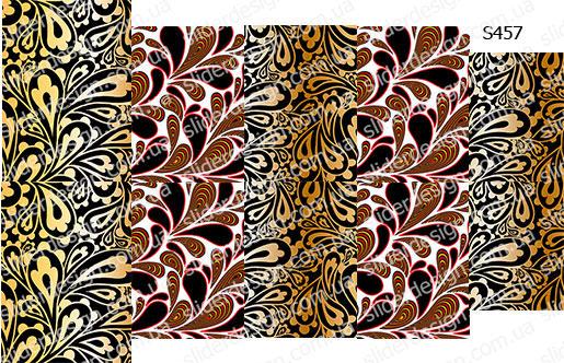 Слайдер дизайн цветочный леопард S457